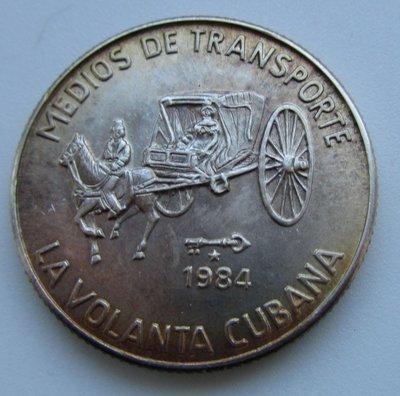 Cuba. 1984. 5 pesos. Series: Means of Transport. - #3. Volanta coach. 0.999 Silver. 0.3229 Oz ASW. 12.0g. BU. KM#117. UNC