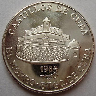 Cuba. 1984. 5 pesos. Series: Castle of Cuba - # 3. El Morro. Santiago de Cuba. 0.999 Silver. 0.3229 Oz ASW. 12.0g. KM#145. PROOF. Mintage: 1,000
