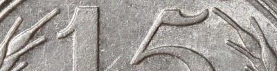 СССР. 1929. 15 копеек. Тип: 1924. 500 Серебро 0.0431 Oz, ASW., 2.70 g. Y#87. Федорин: 44. UNC Note: Obv. шт.2 /Rev. шт.А