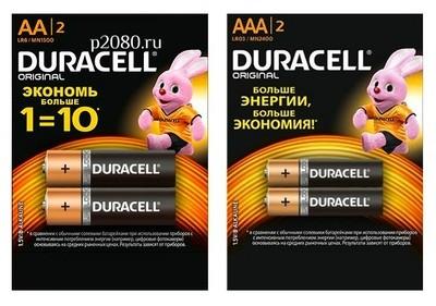 Алкалиновая батарейка DURACELL (Дюраселл) Basic размер AA или AAA 2шт