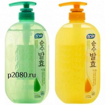 Средство для мытья посуды, овощей, фруктов CJ LION Chamgreen Растительные ферменты или 5 Злаков 750гр (725мл)