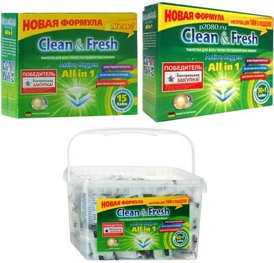 Таблетки для всех типов посудомоечных машин Clean & Fresh Active Oxygen All in 1 15шт, 30+1шт или 60+1шт