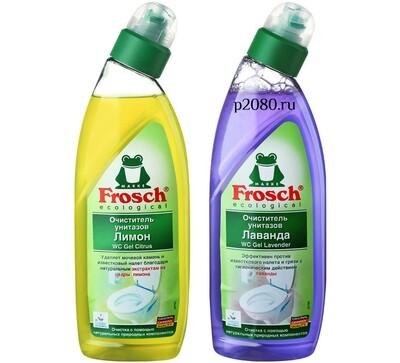 Очиститель унитазов Frosch (Фрош) Лимон или Лаванда 750мл