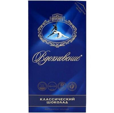Классический шоколад БАБАЕВСКИЙ Вдохновение 100гр