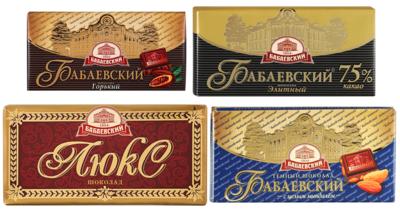 Шоколад БАБАЕВСКИЙ Горький, Элитный, Люкс или С цельным миндалем 100гр
