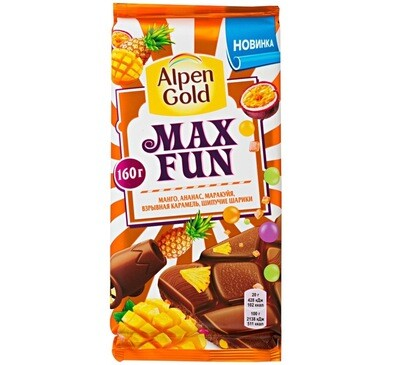 Молочный шоколад Alpen Gold MAX FUN c фруктами и карамелью 160гр