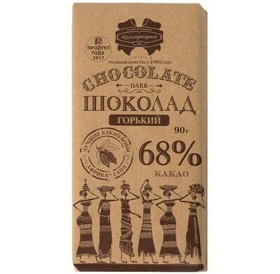 Горький шоколад Коммунарка 68% 90гр