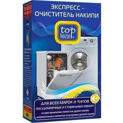 Экспресс-очиститель накипи для посудомоечных и стиральных машин Top House (Топ Хаус) 200гр