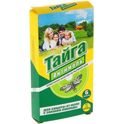 Подвесной блок для защиты от моли Тайга Антимоль с запахом лаванды 6 пластин + 2 вешалки