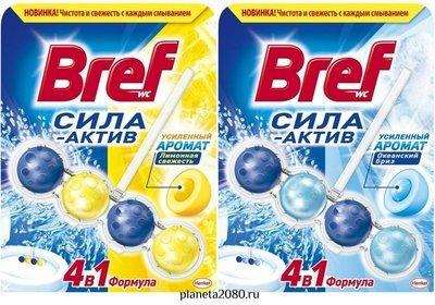 Гигиенический блок для унитаза 4в1 Bref (Бреф) Сила-Актив Лимонная свежесть или Океанский Бриз 51гр