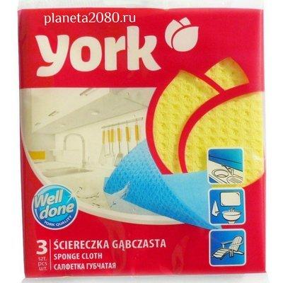 Универсальная салфетка губчатая для уборки дома York (Йорк) 17,5х15,5см 3шт