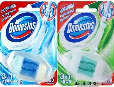Гигиенический блок для унитаза 3в1 Domestos (Доместос) АТЛАНТИК, ХВОЯ или ЛИМОН 40гр