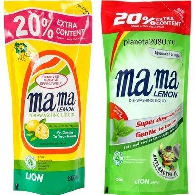 Средство для мытья посуды запаска Mama Lemon (Мама Лимон) Лимон или Зеленый чай 600мл