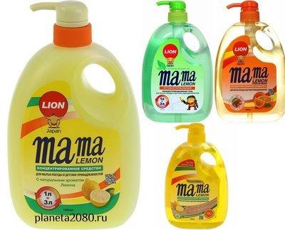 Средство для мытья посуды Mama Lemon (Мама Лимон) Лимон, Зеленый чай, Апельсин или Цитрус 1л