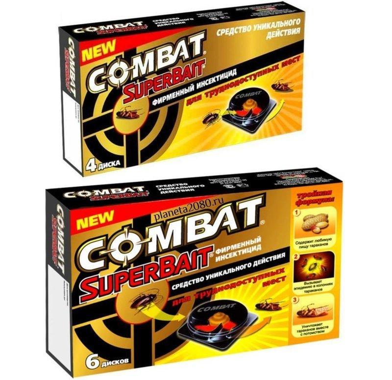 Ловушки для тараканов COMBAT (Комбат) Super Bait 4 диска или 6 дисков