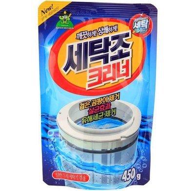 Очиститель для стиральных машин Sandokkaebi (Сандоккаеби) 450гр