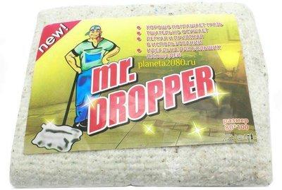 Тряпка для мытья пола Mr. Dropper (Мистер Дроппер) 80х100см
