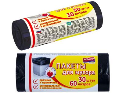 Пакеты для мусора Avikomp (Авикомп) в рулоне 30л*30шт или 60л*30шт