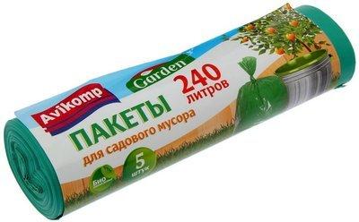 Пакеты для садового мусора ПВД Avikomp (Авикомп) в рулоне 240л*5шт