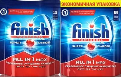 Таблетки для посудомоечных машин Finish (Финиш) Powerball ALL IN 1 MAX 13шт или 65шт