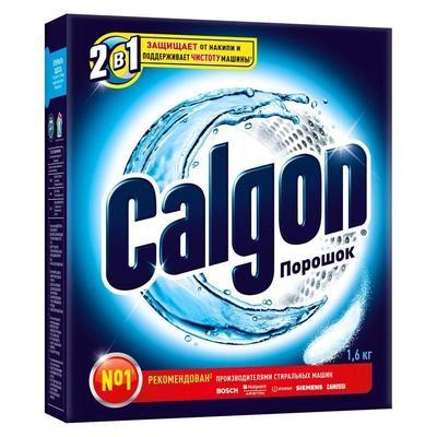 Средство для cмягчения воды и предотвращения образования накипи 2в1 Calgon (Калгон) 550гр или 1,6кг