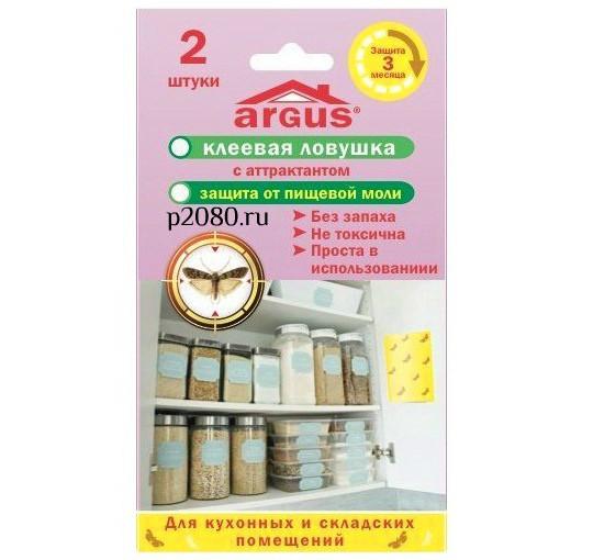 Клеевая ловушка Argus (Аргус) защита от пищевой моли без запаха 2шт