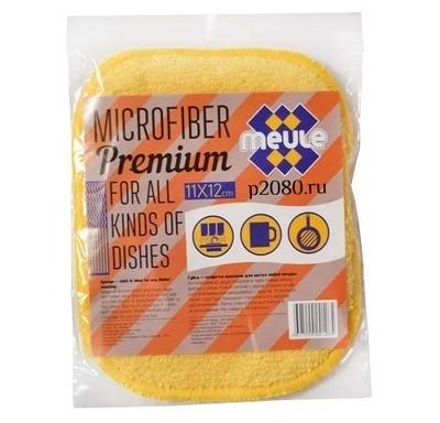 Губка-салфетка для мытья любой посуды Meule Premium 11х12см
