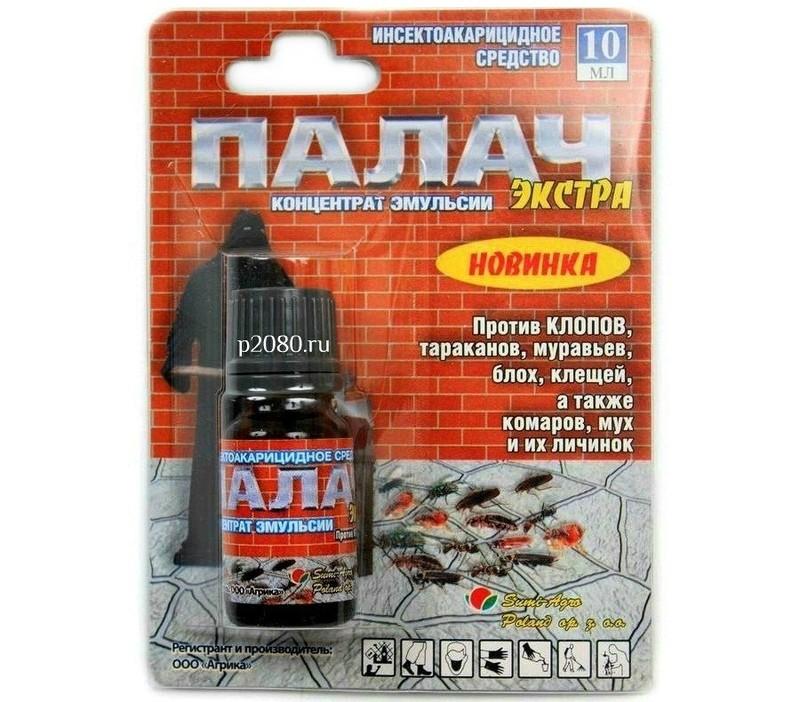 Инсектоакарицидное средство от насекомых ПАЛАЧ ЭКСТРА 10мл