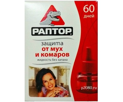 Жидкость защита от мух и комаров РАПТОР без запаха 60 дней