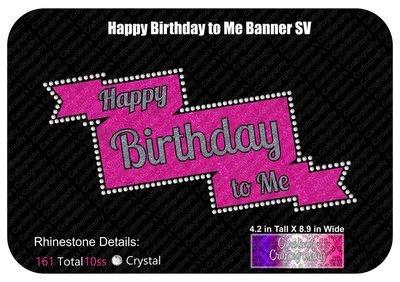 Happy Birthday to Me Banner Stone Vinyl