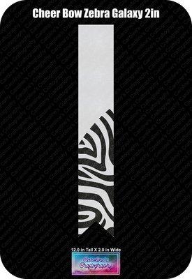 Zebra Galaxy 2in Cheer Bow Vinyl
