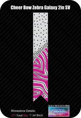 Zebra Galaxy 2in Cheer Bow Stone Vinyl