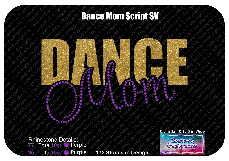 Dance Mom Script Stone Vinyl (SV)