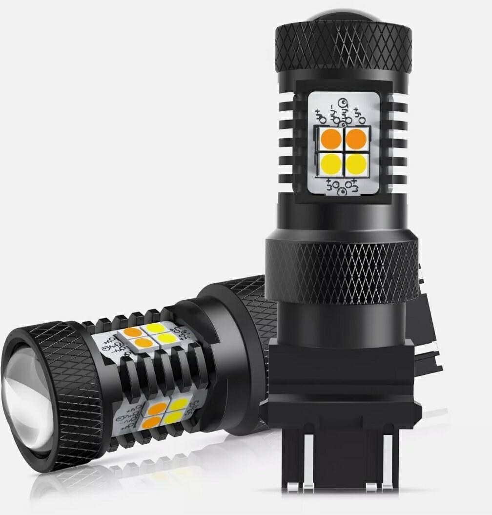 VO Switchback LED Turn Signal Bulbs-3157