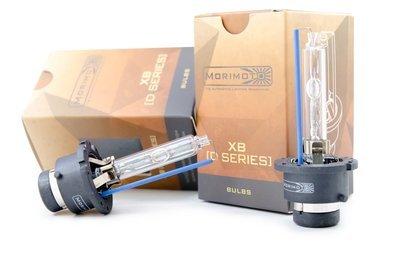 Morimoto XB35 D2S 35w Bulbs