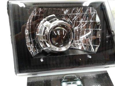 Ford Econoline Basic HID Projector Retrofit Headlight Kit