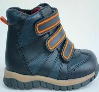 Ортопедическая обувь ботинки детские ORTEK 72562