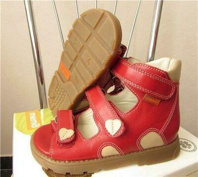 Ортопедическая обувь ботинки детские Memo Atena