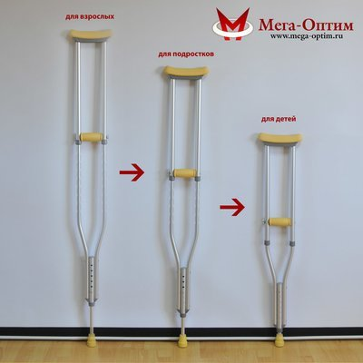 Средство реабилитации инвалидов: костыли LK3010 без УПС (размер S, M, L)