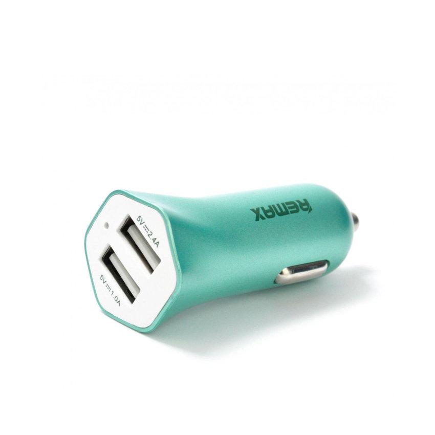 Chargeur rapide REMAX original double USB pour voiture - bleu