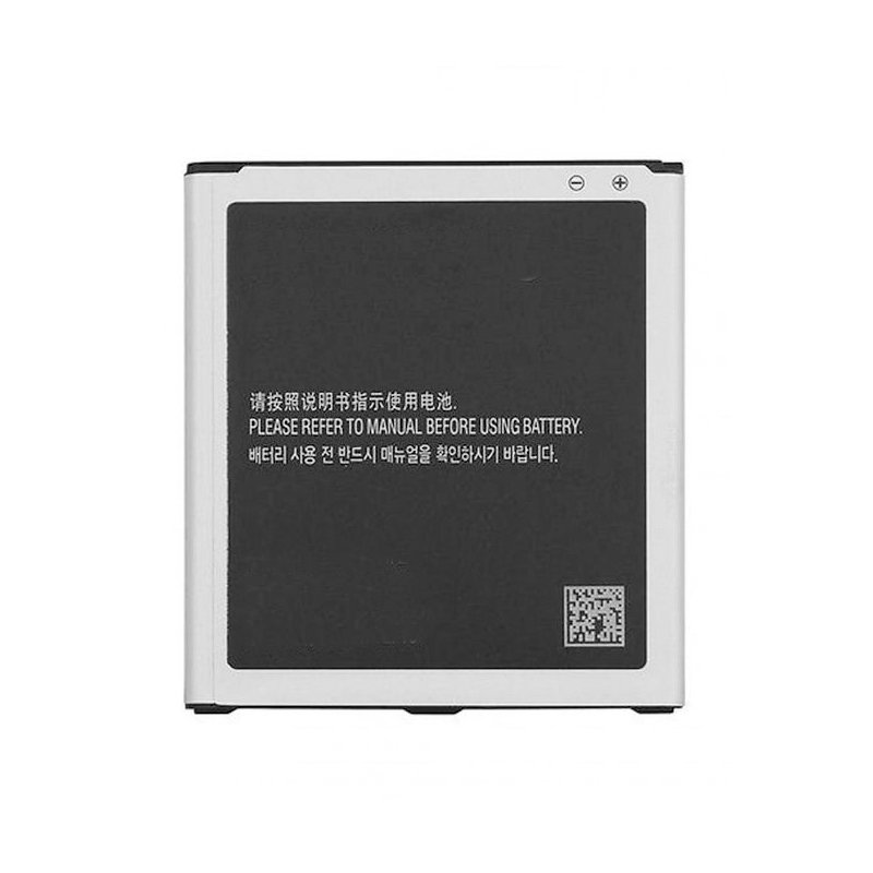 Batterie de remplacement pour Samsung Galaxy J3