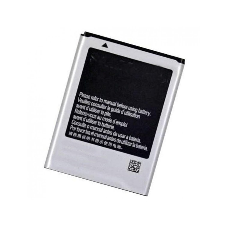 Batterie de remplacement pour Samsung Galaxy MINI (5570)