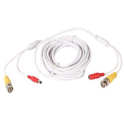 Câble coaxial pour caméra de sécurité et DVR - 5 Mètre