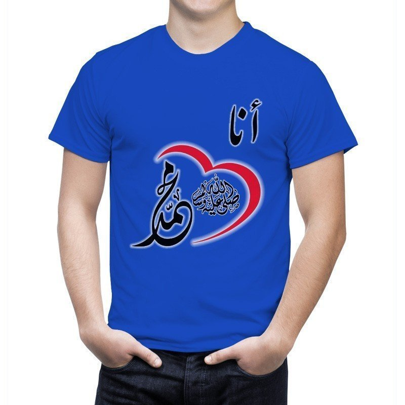 T-shirt i ♥ mohamed ﷺ - Bleu-M