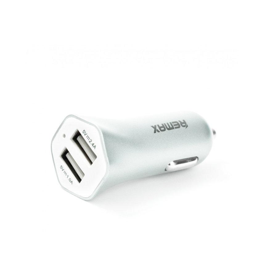 Chargeur rapide REMAX original double USB pour voiture - Silver