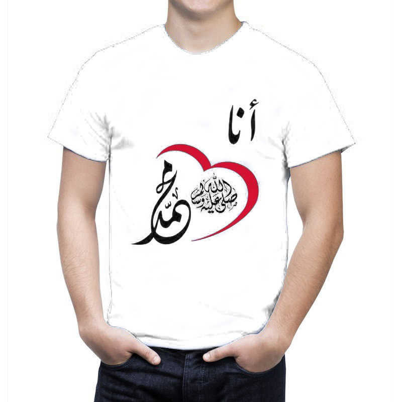 T-shirt i ♥ mohamed ﷺ - Blanc-L