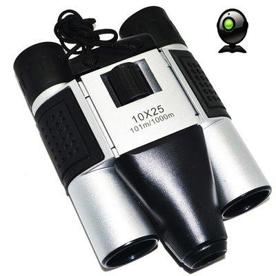 Jumelles caméra numérique DT08