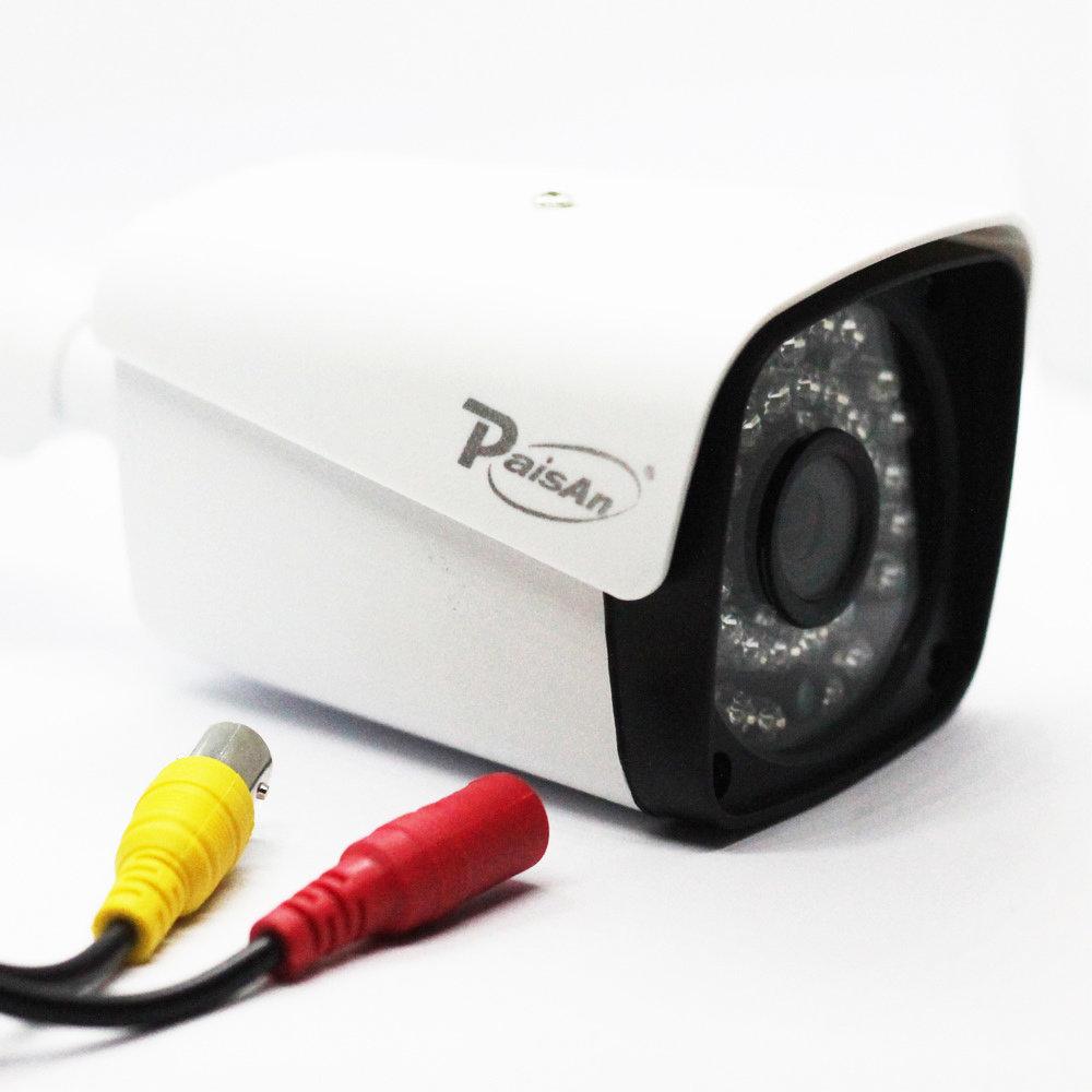 Caméra de sécurité AHD 1.3MP