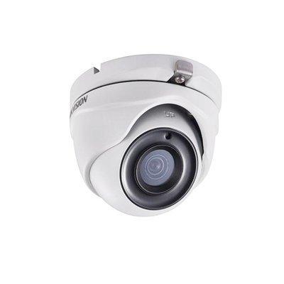 Caméra de sécurité HikVision 5MP CMOS