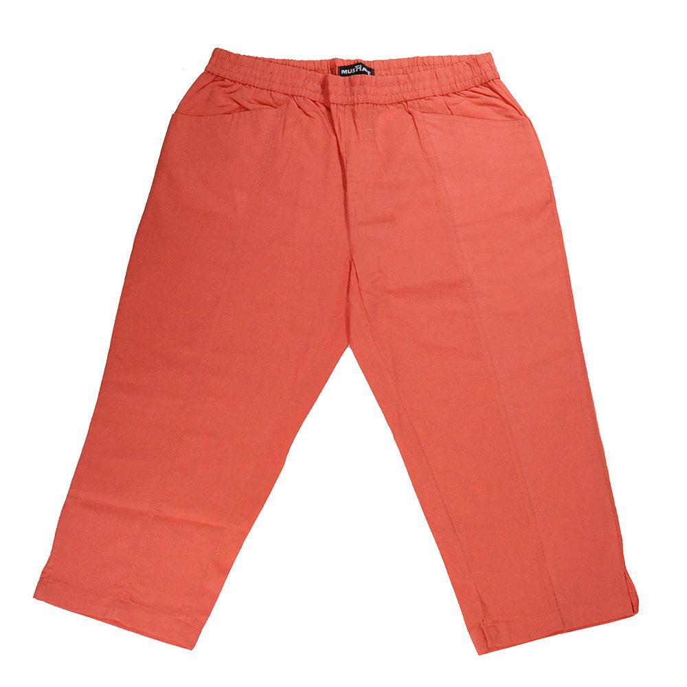 Pantalon 'MustHave' pour femme - Taille L